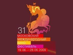 Состоялось открытие  Московского международного кинофестиваля
