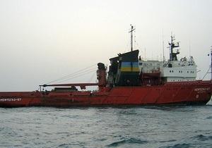 Суд Гонконга освободил под залог капитана украинского судна