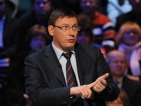Луценко заявляет, что начал экономить