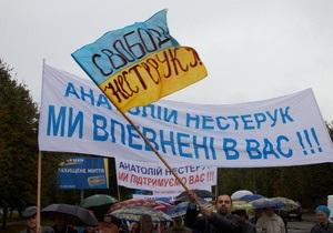 Экс-мэр Каменец-Подольского получил четыре года тюрьмы