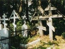 В Москве заканчиваются земли под кладбища