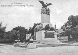 В Полтаве установят памятник с двуглавым орлом