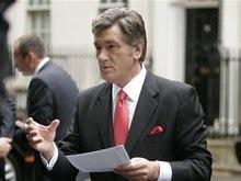 Ющенко поддержал план Яценюка