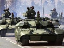 На следующей неделе на Киев пойдет военная техника