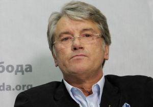 Наша Украина: В Ровно украли 140 тысяч календариков с портретом Ющенко