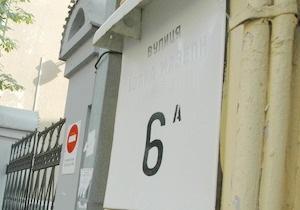 Довгий объяснил, зачем Киевсовет переименовал улицу Мазепы