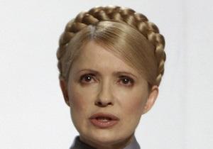 Тимошенко призывает к акциям протеста: Избрали предателя, который торгует Украиной