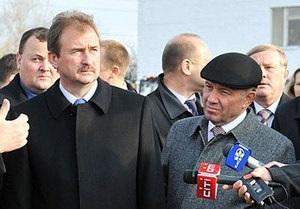 Источник: Власти Киева намерены одолжить у Укрэксимбанка полмиллиарда гривен