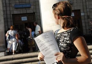 Табачник: Абитуриенты смогут подавать документы для поступления в вузы по интернету