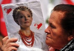 НГ: Тимошенко получила неожиданную поддержку