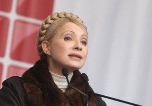 Источник: Тимошенко попросит Печерский суд признать недостоверной информацию о наличии у нее оффшорной компании