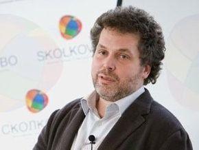 Гендиректору российской Афиши предложили уволиться