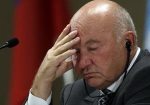 Четверть россиян хотели бы немедленно отдать Лужкова под суд