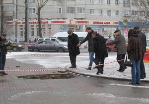В российском Брянске мать и ребенок провалились в яму, ребенка унесло подземным течением