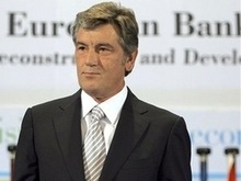 Ющенко принял участие в церемонии закрытия собрания Совета управляющих ЕБРР