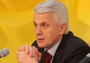 Литвин предлагает депутатам пересесть на автобусы