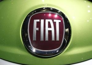 Fiat намерен сохранить все заводы в Италии на фоне падения продаж