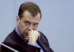 Медведев поблагодарил Украину за помощь