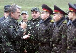 Ющенко согласовал назначение должностных лиц Генштаба и Минобороны