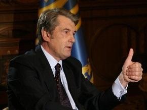 Ющенко: Я счастлив, что живу в это время