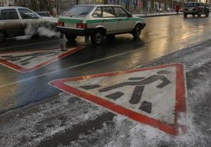 В субботу в Киеве из-за гололеда произошло свыше 300 аварий