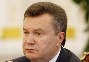 Янукович напомнил российским властям об актуальных газовых вопросах