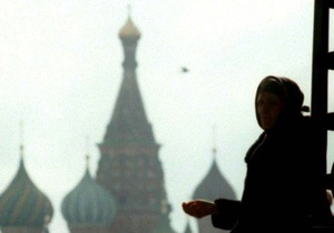 Bank of America Merrill Lynch: Россия может стать крупнейшим заемщиком среди развивающихся стран