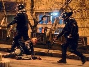 В центре Белграда произошли столкновения демонстрантов с полицией