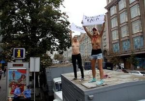 Активистки FEMEN взобрались на автозак рядом с Печерским судом