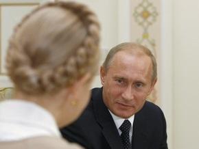 Путин может поднять вопрос о новой цене на газ - Черномырдин