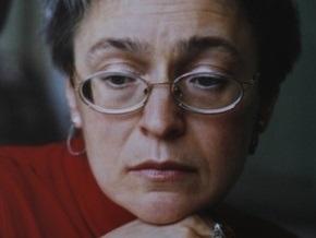 Верховный суд РФ отменил оправдательный приговор по делу об убийстве Политковской