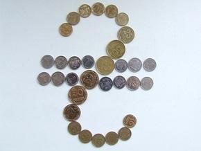 Минфин отчитался о расходах за 2008 год