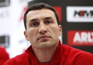 Владимиру Кличко отказали в аренде помещений для встречи с жителями Северодонецка - УДАР