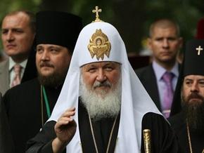 Патриарх Кирилл: Будущее цивилизации во многом будет решаться в Украине