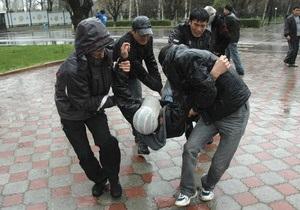В ходе беспорядков в Бишкеке погибли 17 человек