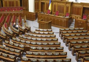 Фракция БЮТ покинула сессионный зал во время рассмотрения законопроекта о местных выборах
