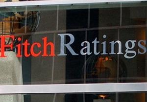 Fitch ждет замедления роста экономики Украины