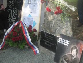 В Симферополе установят памятник Высоцкому. Русский фронт - против