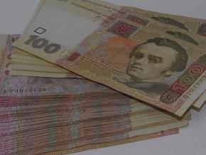 Moody s понизило рейтинги 19 украинских банков