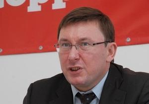 Луценко назвал Ющенко  бездельником и предателем Украины