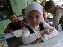 Первый украинский учебник христианской этики назвали богохульным