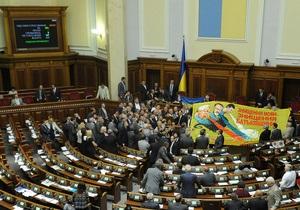 Депутаты БЮТ свернули плакаты, и ушли из Верховной Рады