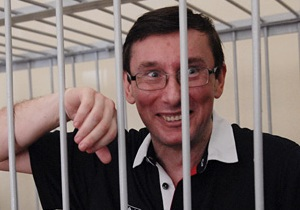 Луценко: Януковичу Украина не по зубам