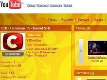 СТБ начал вещать в YouTube