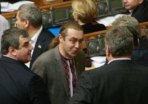 Источник: На жену свободовца Мирошниченко совершено нападение