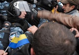 Суд оправдал активистов Свободы, обвиняемых в неповиновении милиции под Радой