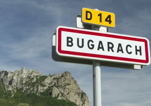 Конец света: туристы запланировали наибольшее число путешествий на 22 декабря - Бюгараш - Шириндже