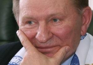 Адвокаты Кучмы просят генпрокурора об отводе следователя