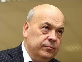 Москаль заявил, что Балога подарил брату дипломатический паспорт