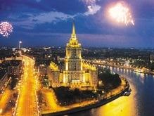 В Москве переименуют гостиницу Украина